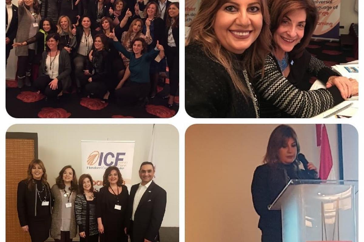 inauguration of International Coach Federation chapter Lebanon.